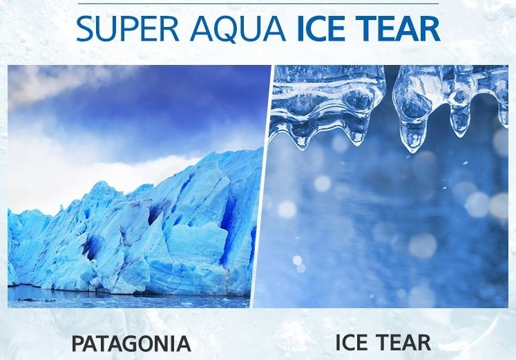 MISSHA_Super_Aqua_Ice_Tear_